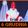 """""""Gdzie jesteś Św. Mikołaju"""" – mikołajkowe przedstawienie dla dzieci."""